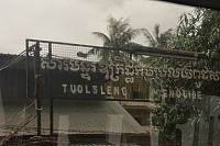 tuol-sleng-the-school-of-the-evils-during-the-khmer-rouge